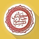 Akademi Jawi Malaysia-Klasika Media