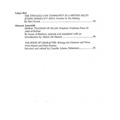 Jawhar: Jurnal Ulasan Buku (Jilid 2 Bil. 2)