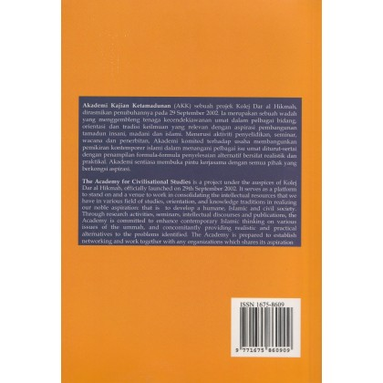 Jawhar: Jurnal Ulasan Buku (Jilid 3 Bil. 3)