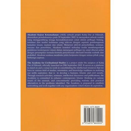 Jawhar: Jurnal Ulasan Buku (Jilid 4 Bil. 2)
