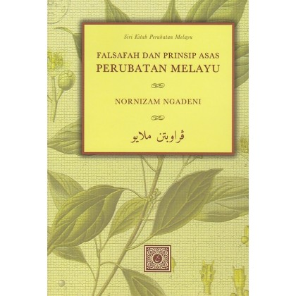 Falsafah dan Prinsip Asas Perubatan Melayu