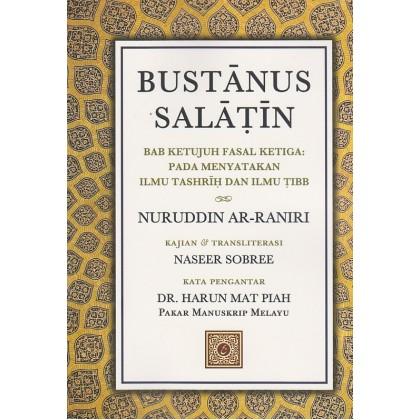 Bustanus Salatin