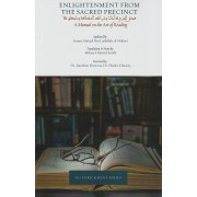 Enlightenment from the Sacred Precinct:A Manual on the Art of Reading