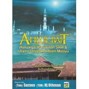Ahlul-Bait (Keluarga) Rasulullah SAW & Ulama Umarak di Alam Melayu