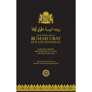 Kitab Perubatan Melayu: Rumah Ubat di Pulau Penyengat