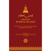 Sharah Pohon Agama Sultan 'Ala'u al-Din Sulayman Shah