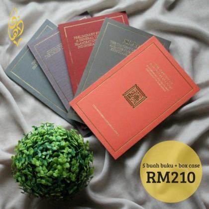 Collected Works of Syed Muhammad Naquib al-Attas (Box set Edition)