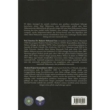 Falsafah Ilmu: Daripada Karya-Karya Besar Sains & Matematik Islam Malayonesia