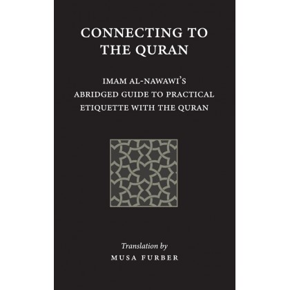 Connecting to the Quran