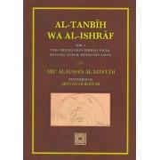 Al-Tanbih wa al-Ishraf (Siri 1)