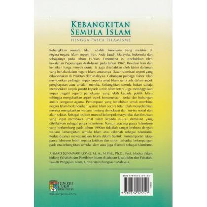 Kebangkitan Semula Islam