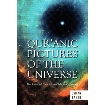 Quranic Pictures of the Universe