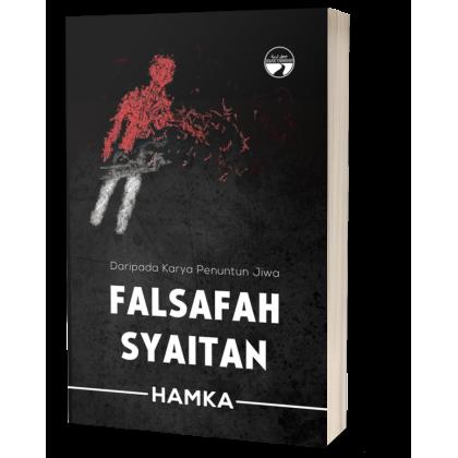 Falsafah Syaitan