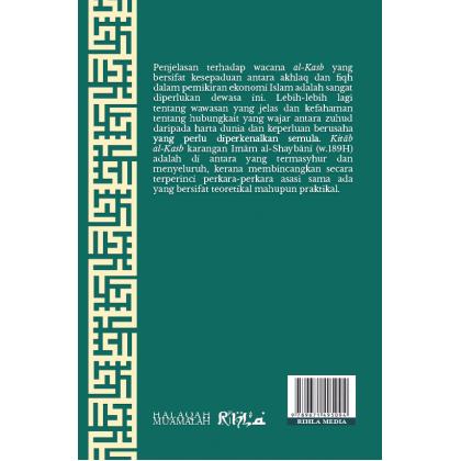 Makna dan Pemikiran Al-Kasb Menurut Imam Al-Shaybani