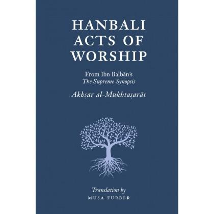 Hanbali Acts of Worship