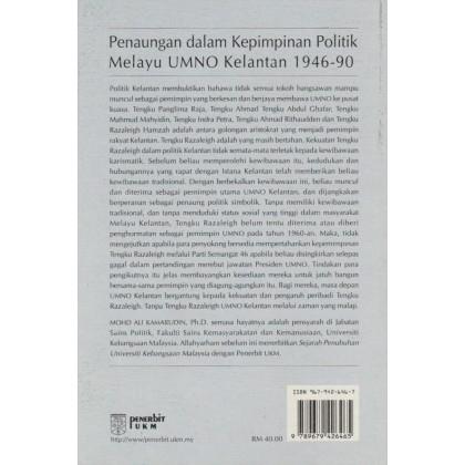 Penaungan Dalam Kepimpinan Politik Melayu UMNO Kelantan 1946-90
