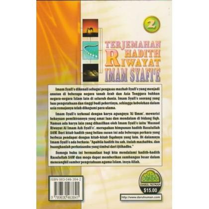 Terjemahan Hadith Riwayat Imam Syafie - Jilid 2