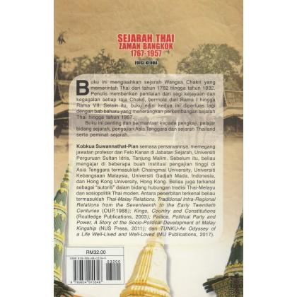 Sejarah Thai Zaman Bangkok 1767 - 1957 (Edisi Kedua)