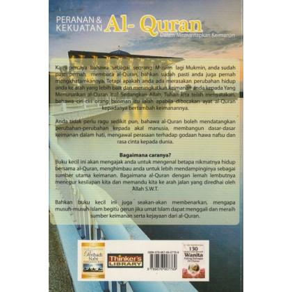 Peranan dan Kekuatan al-Quran Dalam Memantapkan Keimanan
