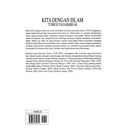 Kita Dengan Islam: Tumbuh Tiada Berbuah