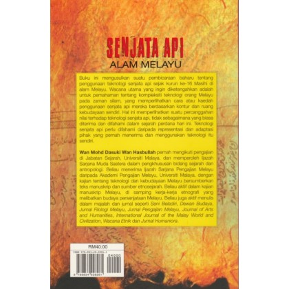 Senjata Api Alam Melayu