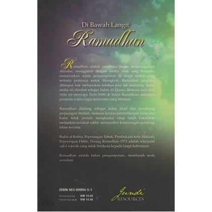 Di Bawah Langit Ramadhan