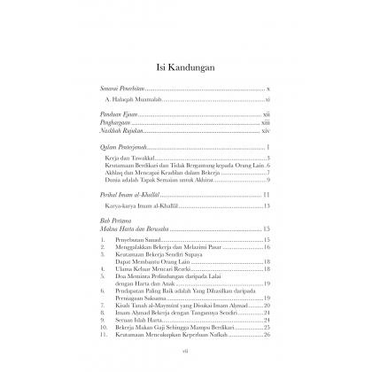 Seruan Untuk Bekerja: Terjemahan kitab al-Haththu ala al-Tijarah