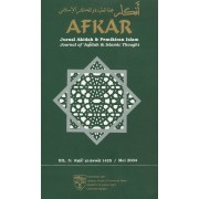AFKAR: Jurnal Akidah & Pemikiran Islam (Bil. 5, Mei 2004)