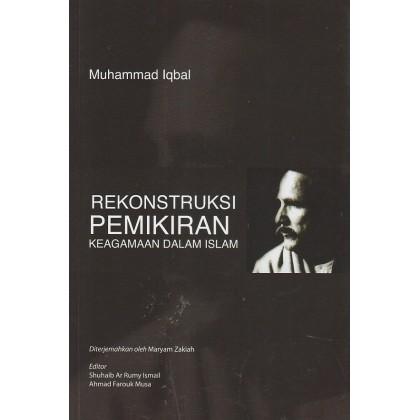 Rekonstruksi Pemikiran Keagamaan Dalam Islam